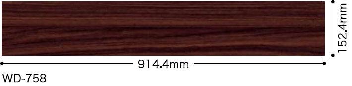 WD758サイズ