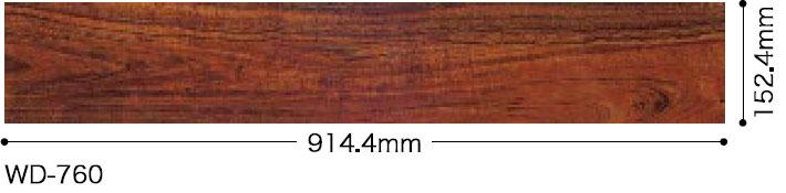 WD760サイズ