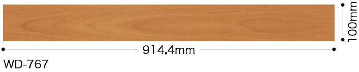 WD767サイズ