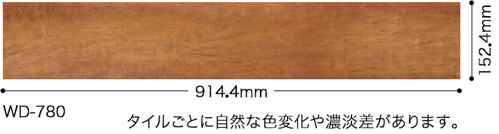 WD780サイズ
