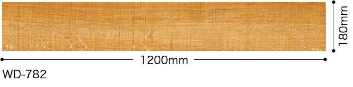 WD782サイズ