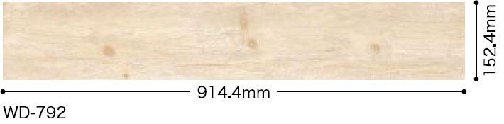 WD792サイズ