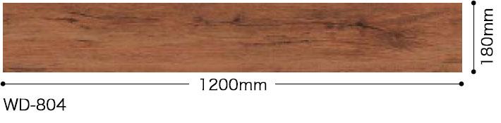 WD804サイズ