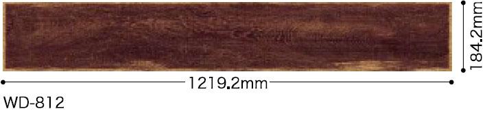 WD812サイズ