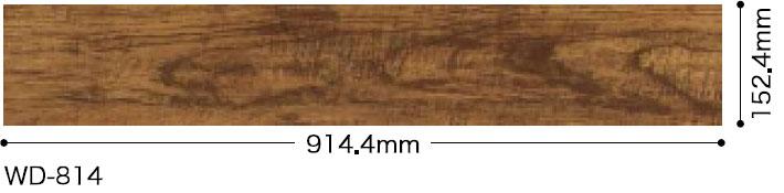 WD814サイズ
