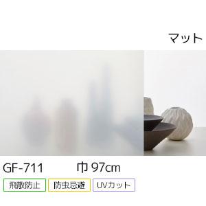 GF-711