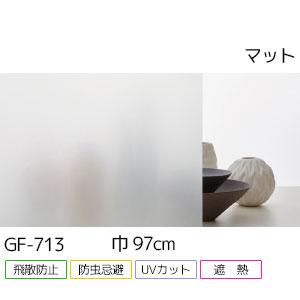 GF-713