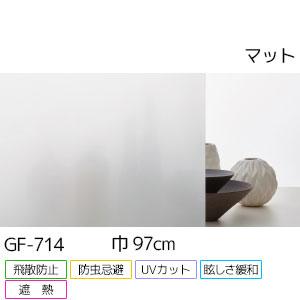 GF-714