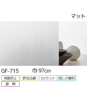 GF-715