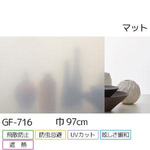 GF-716