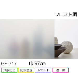 GF-717