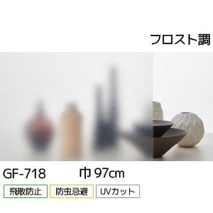 GF-718