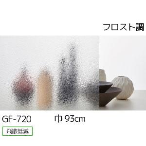 GF-720