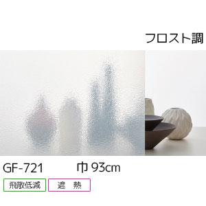 GF-721