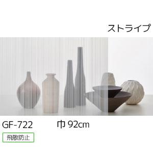 GF-722