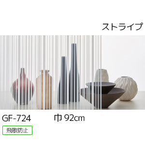 GF-724