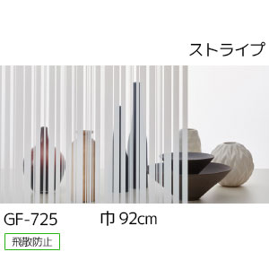 GF-725