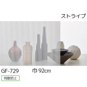 GF-729