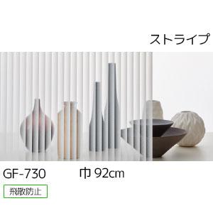 GF-730