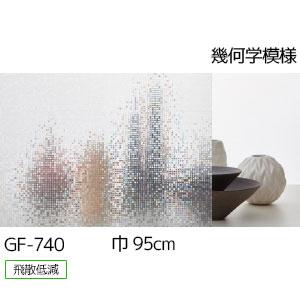 GF-740