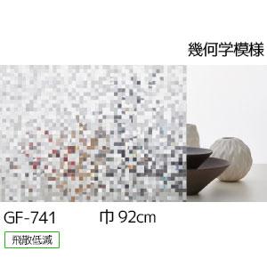 GF-741