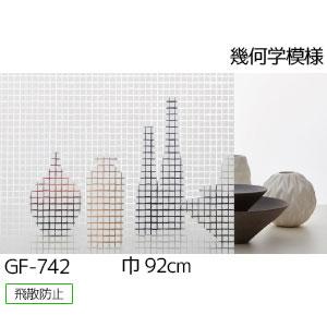 GF-742