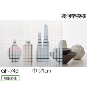 GF-743