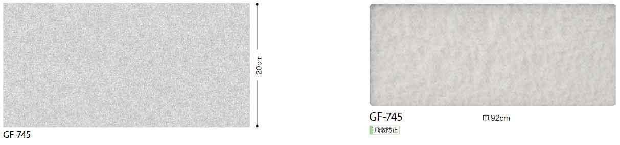 GF745