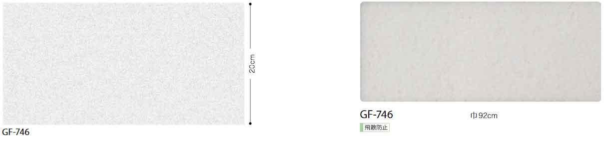 GF746