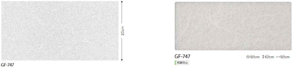 GF747
