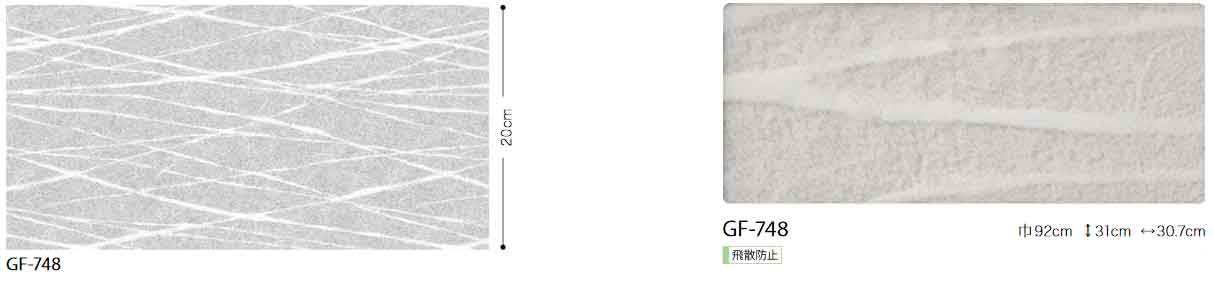 GF748
