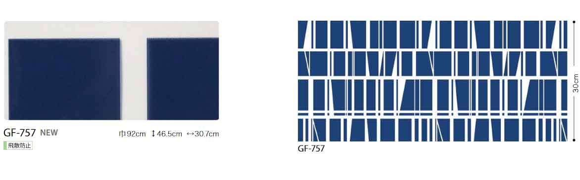 GF762