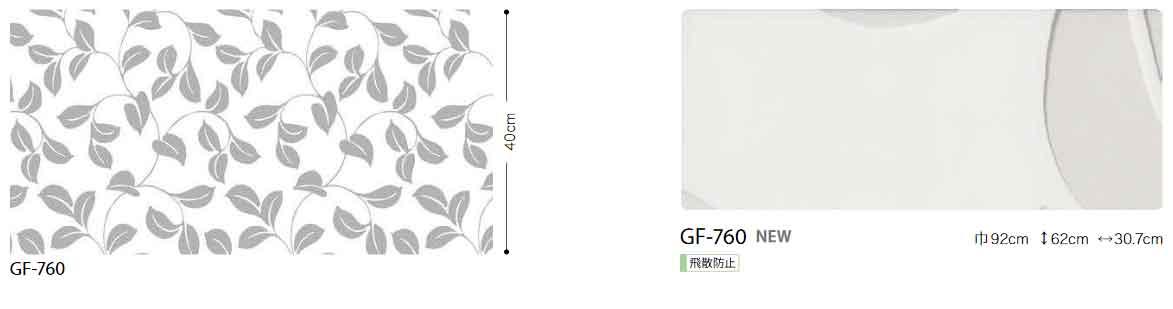 GF760