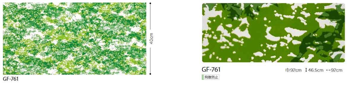 GF761
