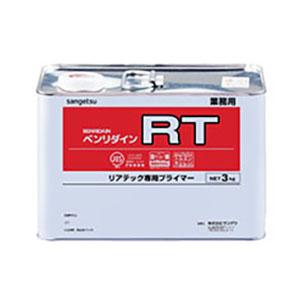 リアテック用プライマーRT(3kg缶)