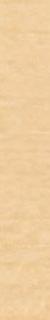 ソフト巾木:301番