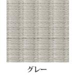 敷楽-彩美:グレイ
