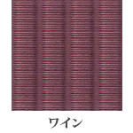 敷楽-彩美:ワイン