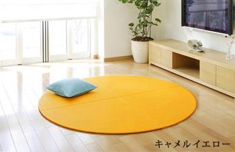 置き畳:彩美デザインパターン12