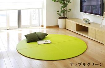 置き畳:彩美デザインパターン14