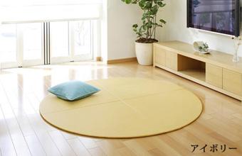 置き畳:彩美デザインパターン3