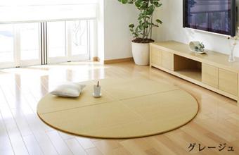 置き畳:彩美デザインパターン4