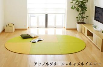 置き畳:彩美デザインパターン18