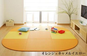 置き畳:彩美デザインパターン22