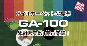 GA100