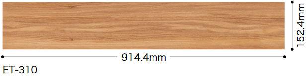 ET310サイズ
