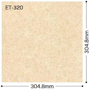 ET320サイズ