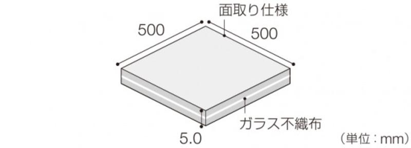 LF2000サイズ
