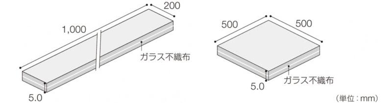 LF3000サイズ