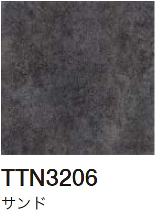TTN3206 サンド